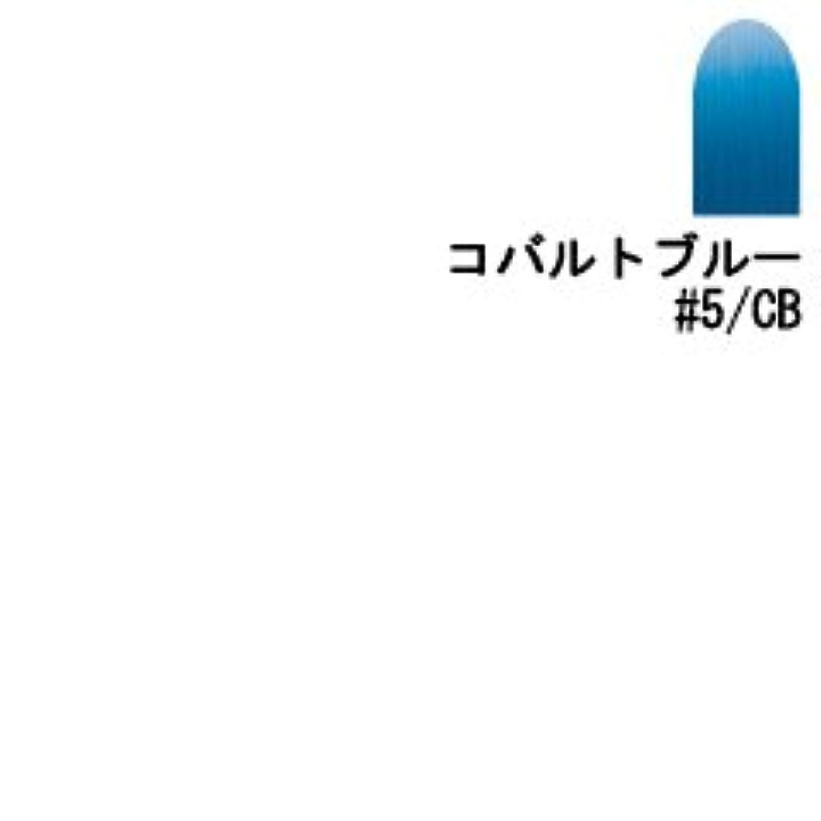 パッケージいいね迫害する【ナンバースリー】プロアクション リクロマ インテンシブライン コバルトブルー #5/CB 80g