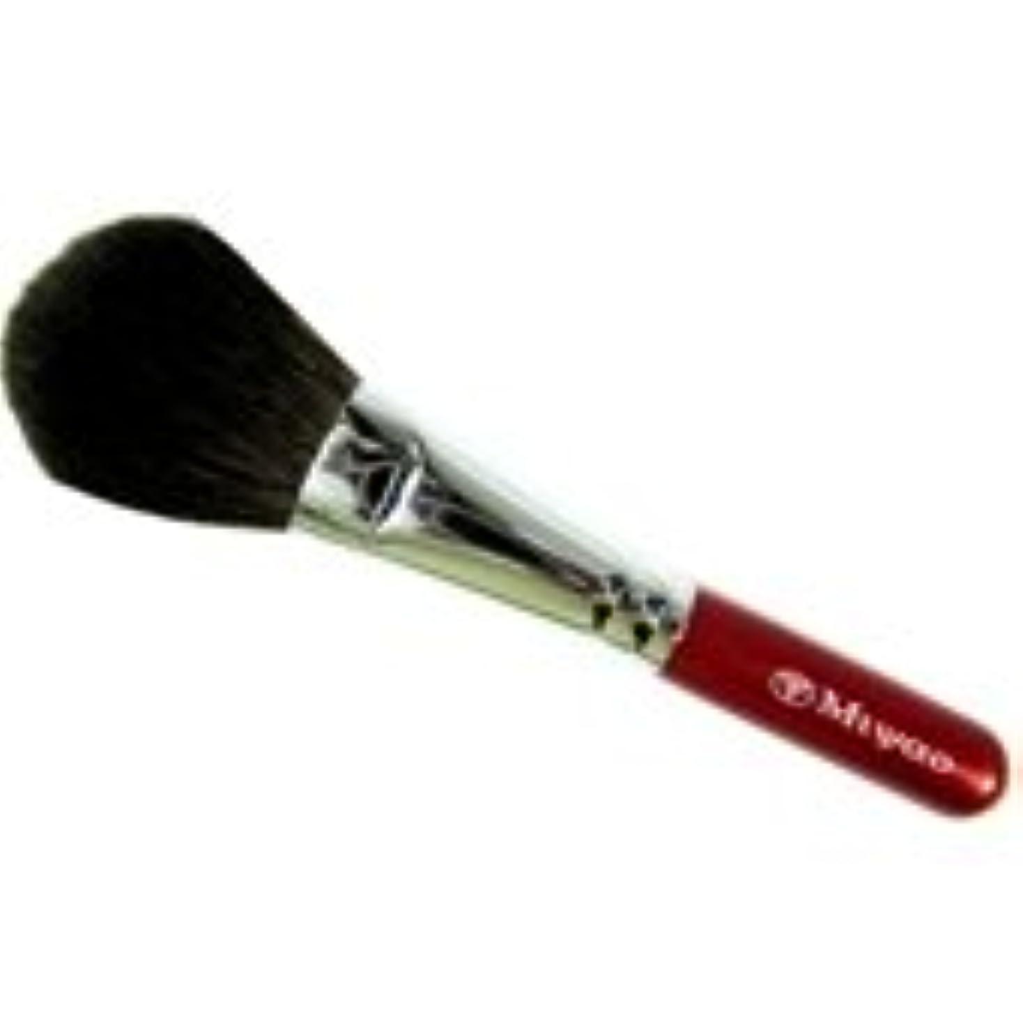 発明するひどい急襲メイクブラシ MRシリーズ-8 チークブラシ 灰リス100% 熊野筆 宮尾産業化粧筆