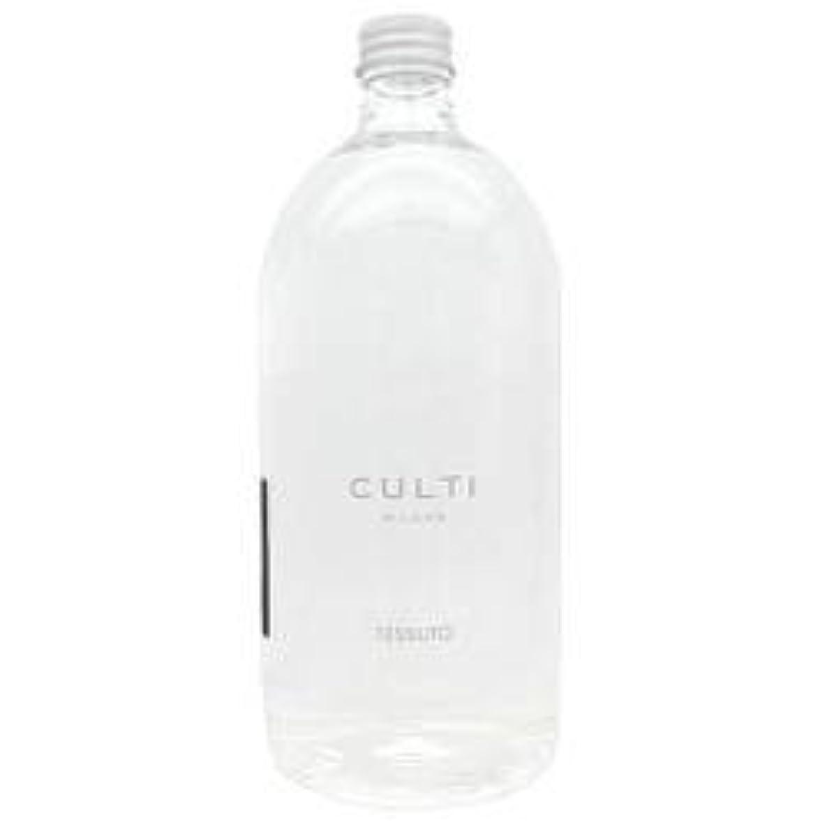 検査官強制の量【CULTI】クルティ ディフューザー リフィル TESSUTO 1000ml [並行輸入品]