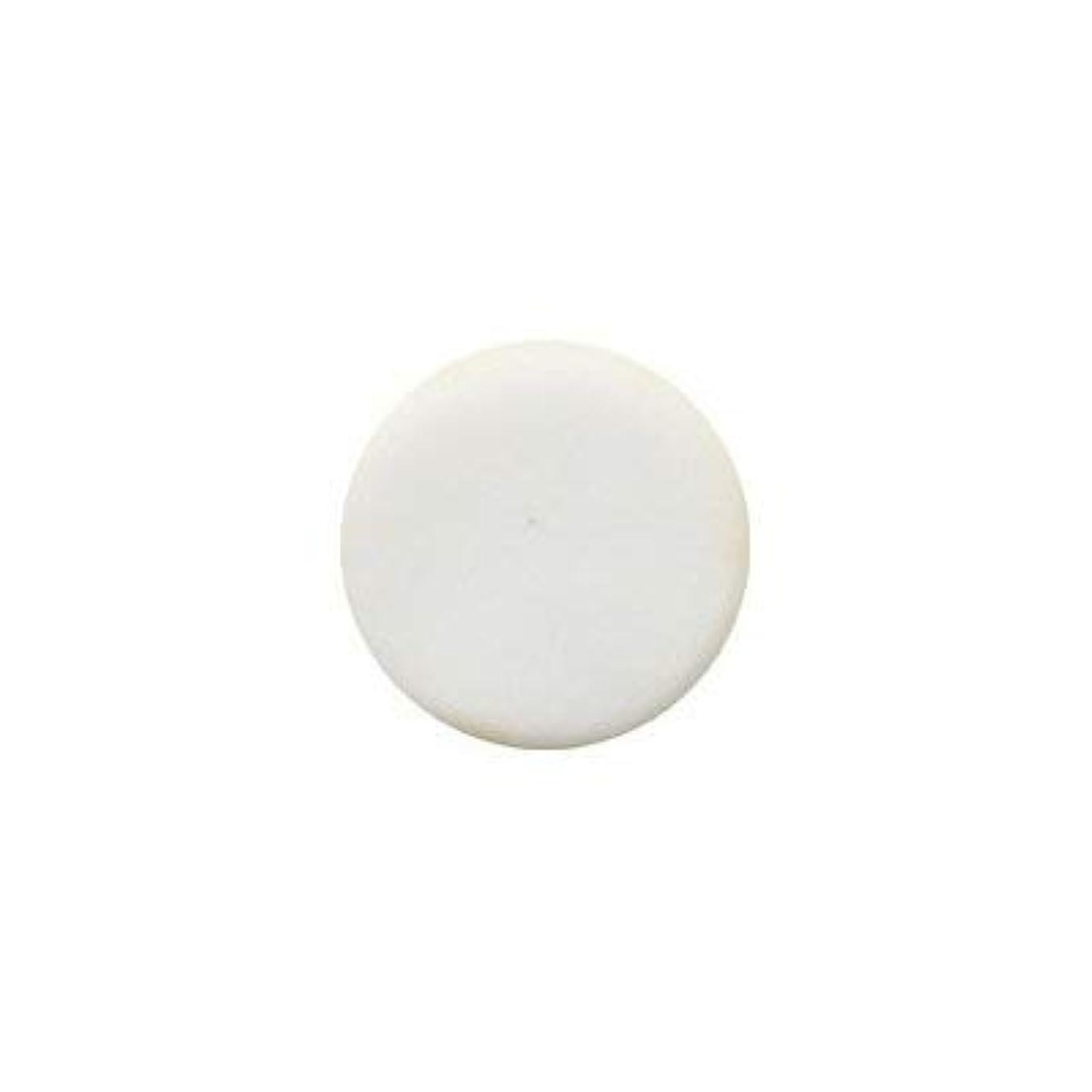 ブロッサムサイト封筒ミラージュ パウダー スペリオールシリーズ S/P ホワイト 14.5g