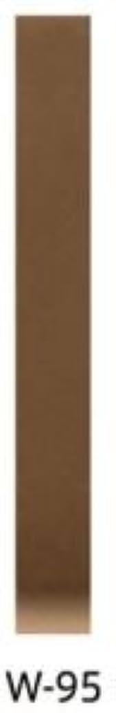 位置する場所パウダーサンゲツ カラー巾木 (ソフト巾木) 高さ75mm Rアリ 長さ915mm W-95(1ケース 20枚入り)