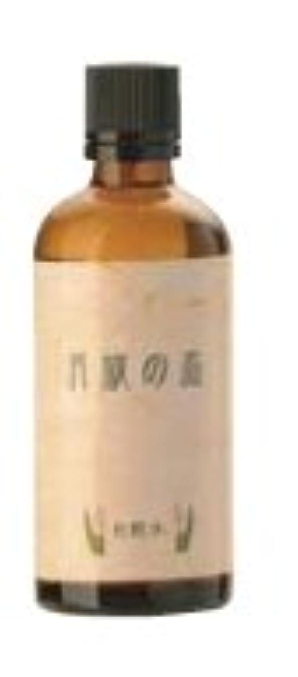 対人重要なシャツなきじんハーブウォーター(化粧水) 月桃の森 100ml