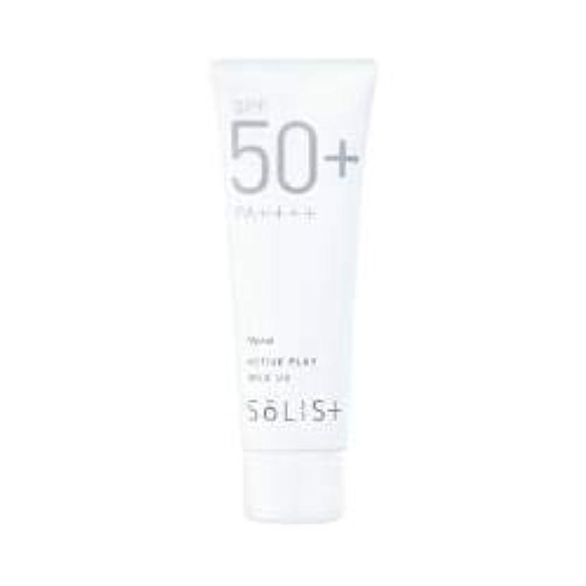 縞模様の超えて暴露ナリス ソリスト アクティブプレイ ミルク UV<日やけ止め乳液>(80g)