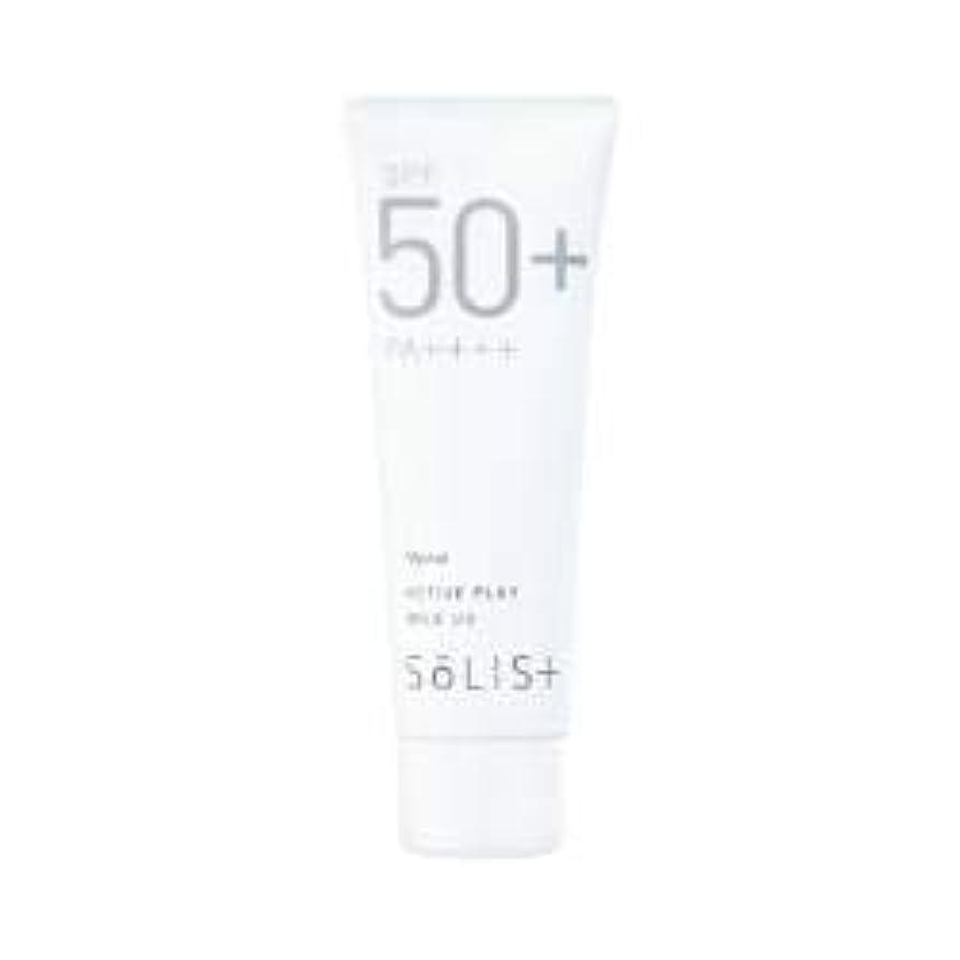火曜日差し引くバーターナリス ソリスト アクティブプレイ ミルク UV<日やけ止め乳液>(80g)