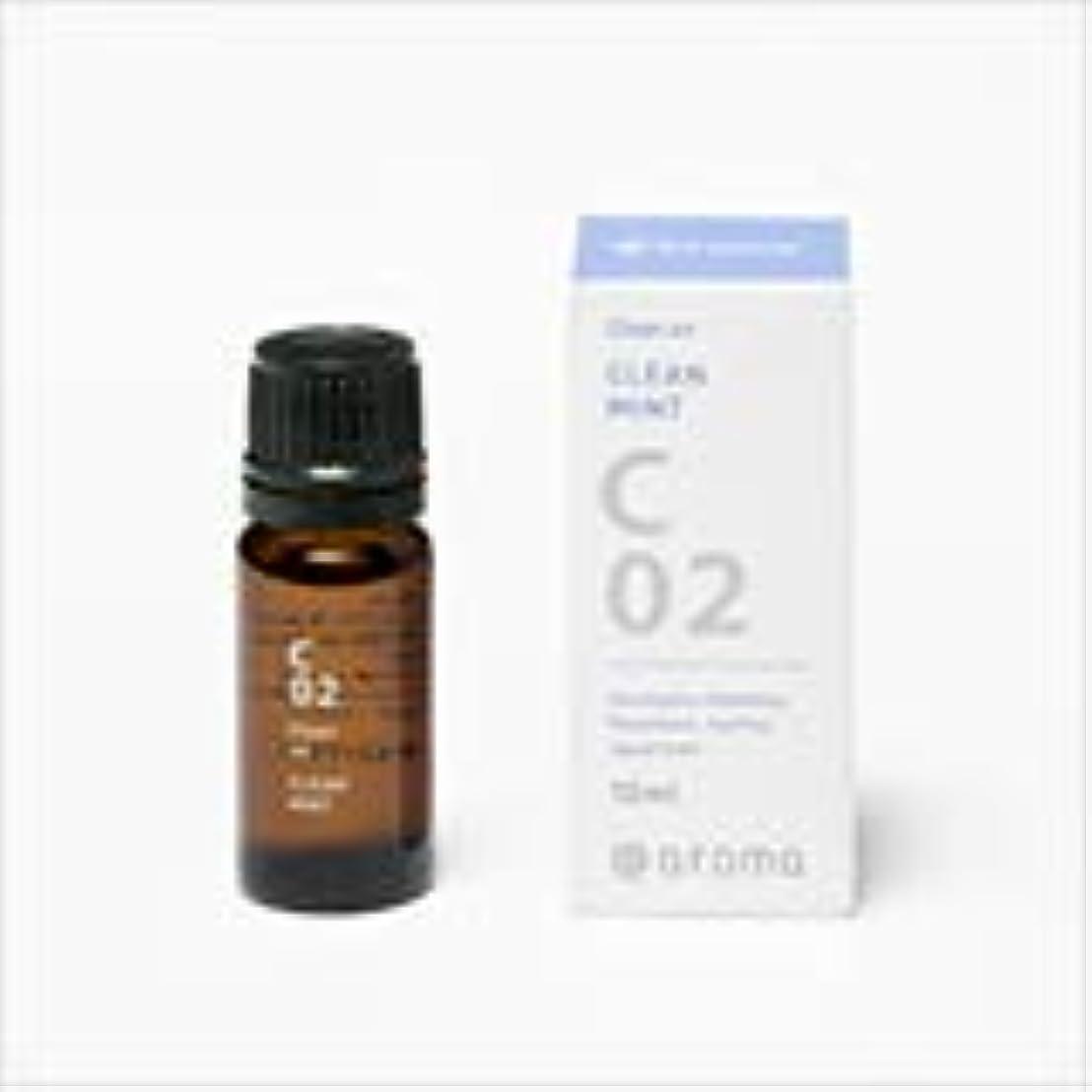 折におい発疹アットアロマ 100%pure essential oil <Clean air ウォームフィール>