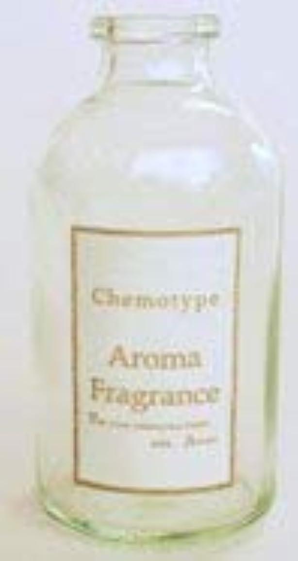 シロクマ上院議員フォーマットアロマディフューザー ボトル 50ml リードディフューザー アロマがほのかに香る芳香器 (ビン 瓶)