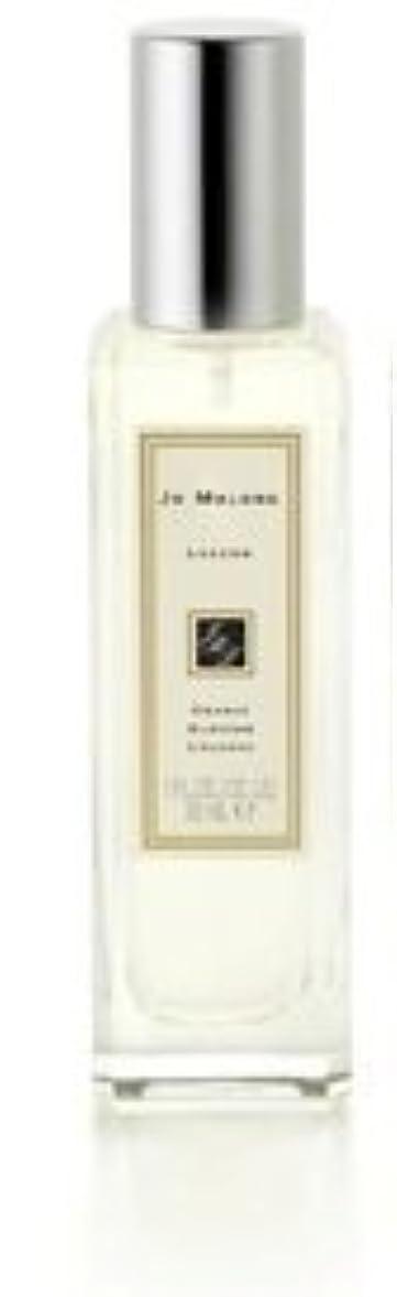 ジョーマローン 1番人気のレッドローズ プレゼント企画 Jo MALONE ( フレグランス? )