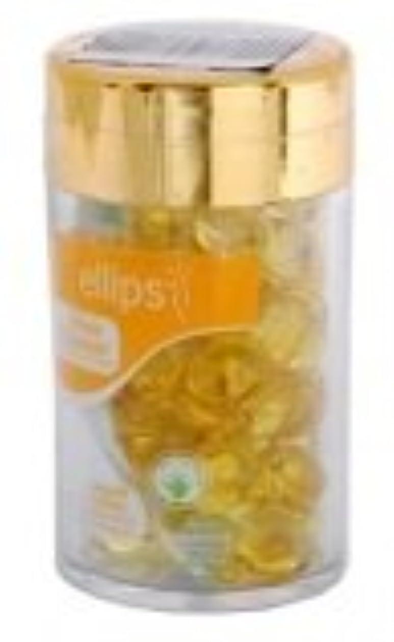 パイプライン減少添加剤ellips ヘア イエロー ( スムース&シャイニー ) 1ml×50粒 ボトルタイプ