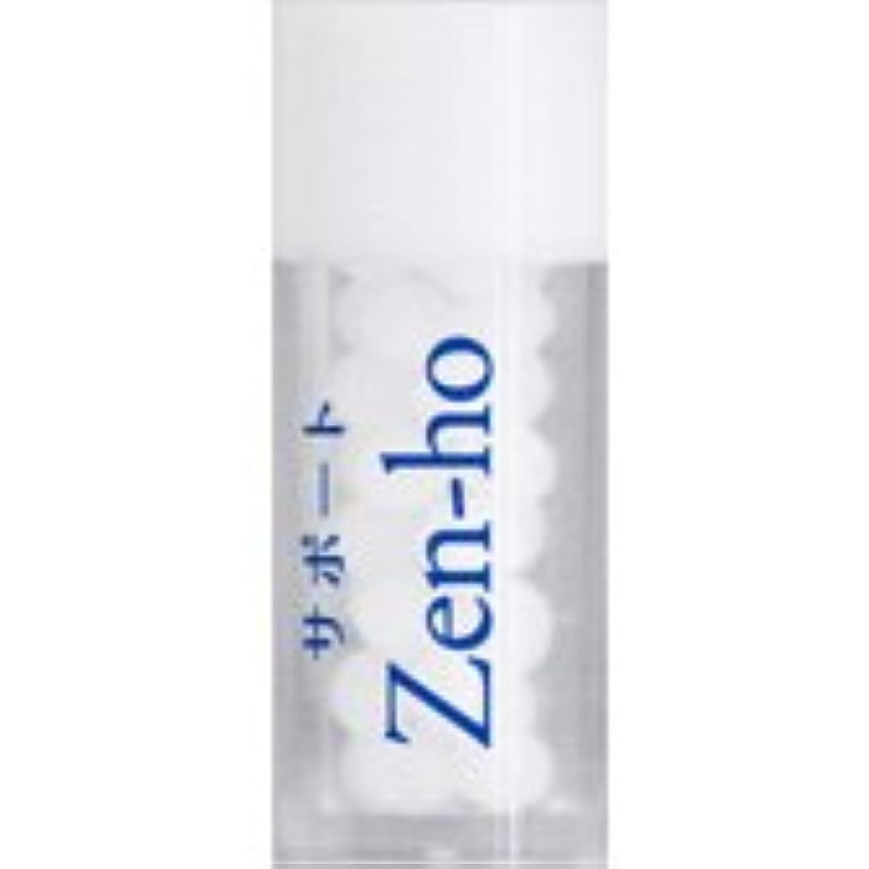 ピアクランプ千サポートレメディー単品(サポートZen-ho, 小ビン(約30粒))