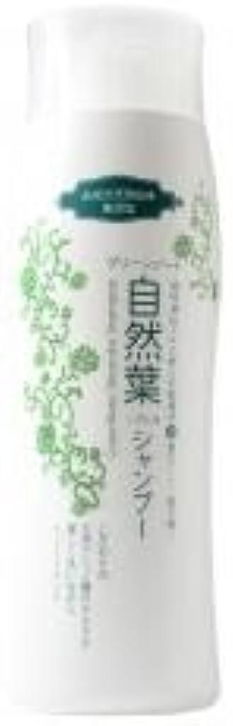 続編アーサーコナンドイル競争グリーンノート 18種天然アミノ酸 自然葉シャンプー 300ml   6本セット