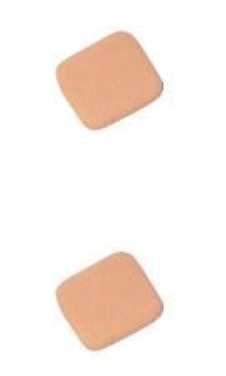 ボーナス灌漑白雪姫アクセーヌ ソフトタッチパウダー用(替えパフ)(2枚入り)