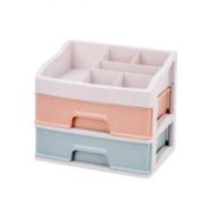家具蜂百化粧品収納ボックス引き出しデスクトップ収納ラック化粧台化粧品ケーススキンケア製品 (Size : M)