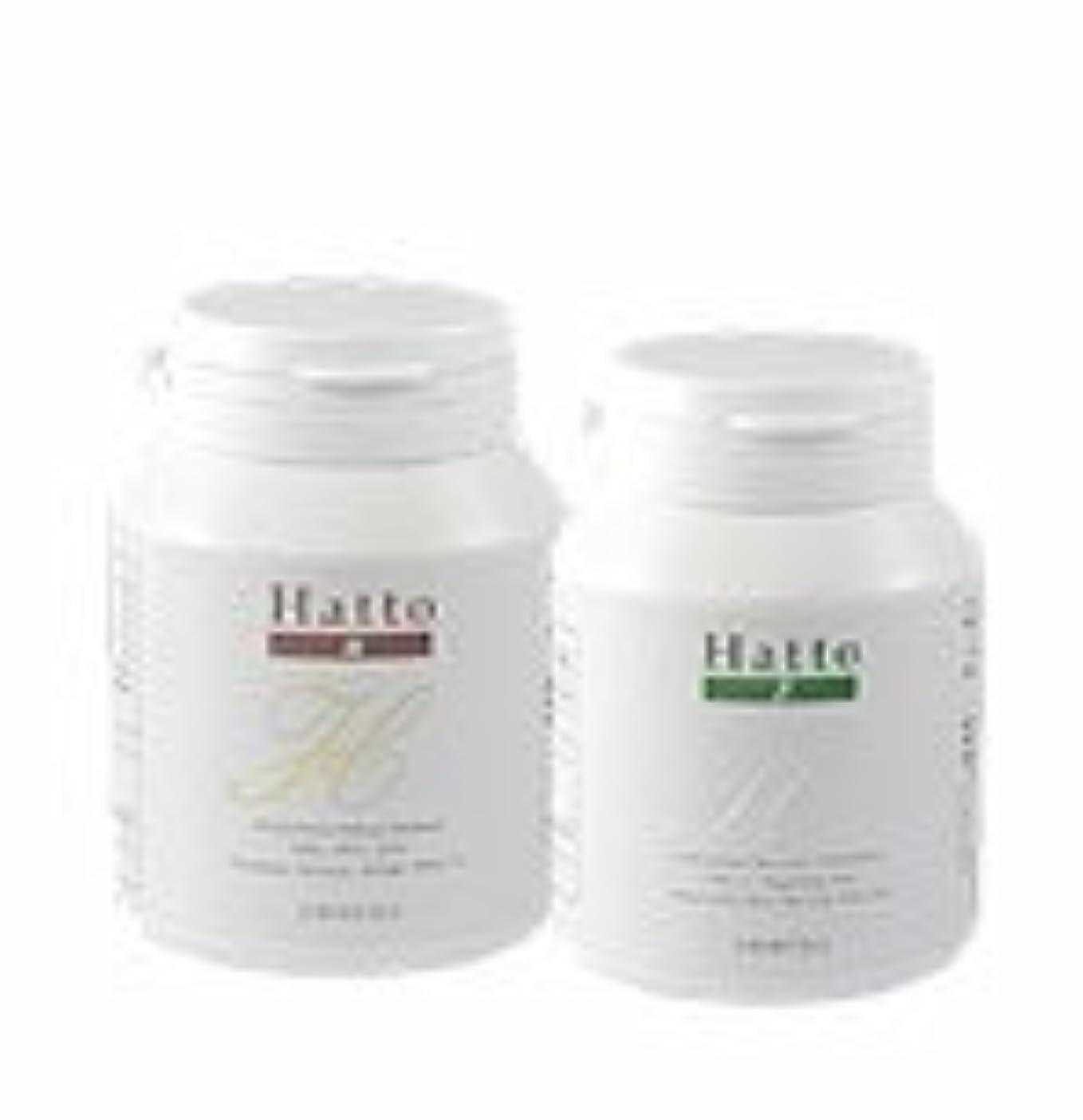 ワゴン本土敬なHatto 育毛サプリメント 飲む育毛剤お試しパック(1ヶ月分)