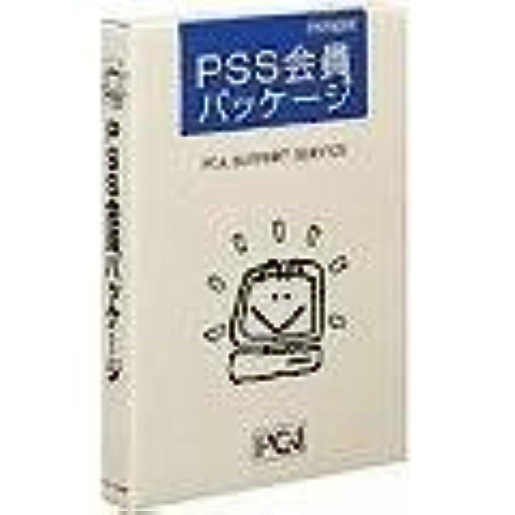 ラボ頭痛だますPCAサポート PSS会員パッケージ TypeD19 4年