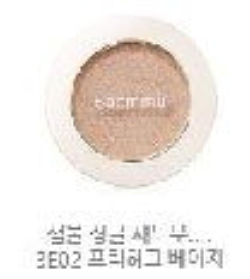 条件付き因子政策ザセム[The Saem]泉シングルシャドウ(シマー) The Saem saemmul single shadow(shimmer) (BE02)