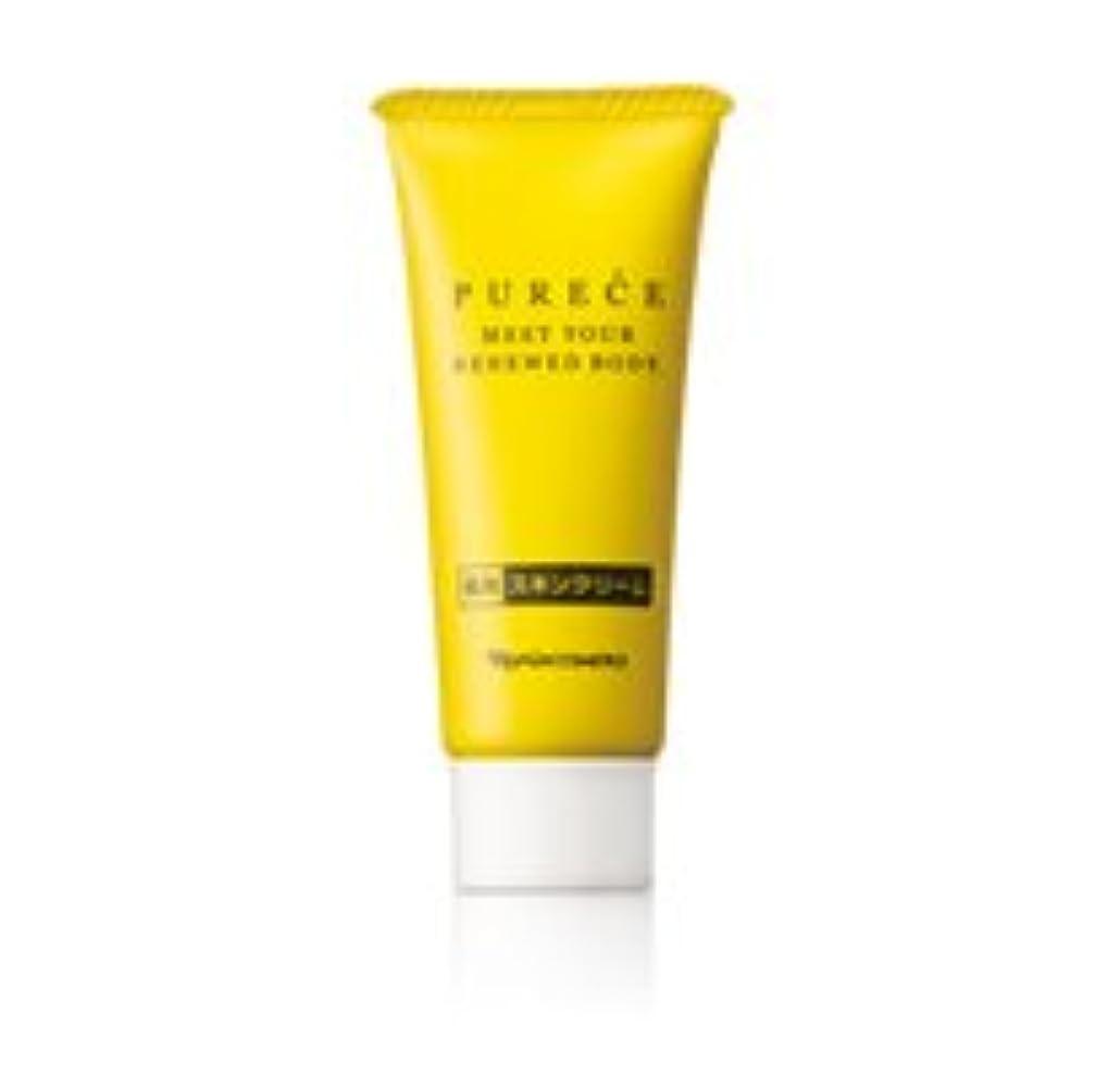 気質ビジュアルきらきらナリス化粧品 薬用 ピュアーチェ(PURECE) スキンクリーム 40g