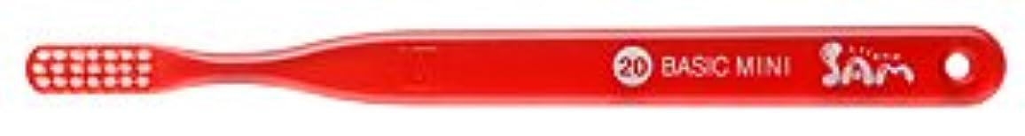 インデックス残り軍艦【サンデンタル】サムフレンド ベーシックミニ?ミディアム #20 30本【歯ブラシ】【ふつう】6色入 アソート