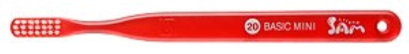 株式会社サワー泣いている【サンデンタル】サムフレンド ベーシックミニ?ミディアム #20 30本【歯ブラシ】【ふつう】6色入 アソート