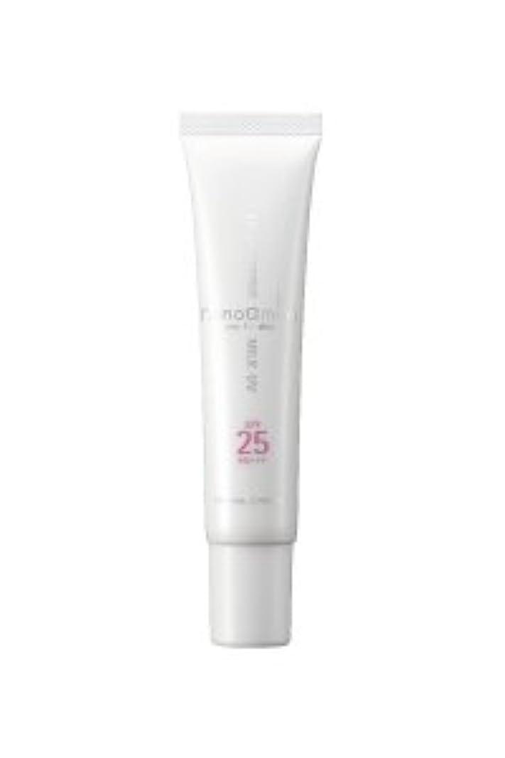 まばたき薄汚い訴えるニューウェイ ナノアミノ ブライトニング ミルク UV 30g