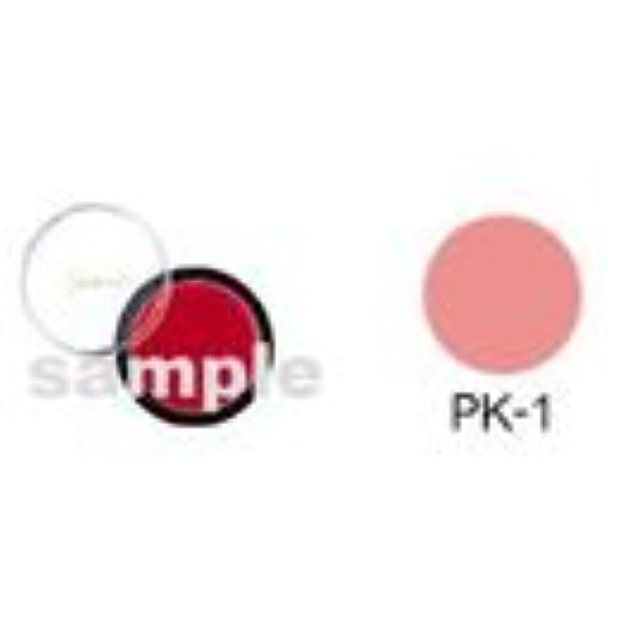 ヘア心理的圧縮シャレナ カラーリップ PK-1