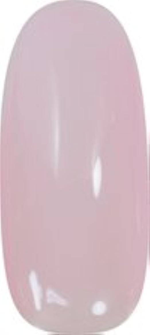バリー放棄北米★para gel(パラジェル) アートカラージェル 4g<BR>S002 ベビーピンク