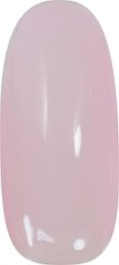 周り従事する行き当たりばったり★para gel(パラジェル) アートカラージェル 4g<BR>S002 ベビーピンク