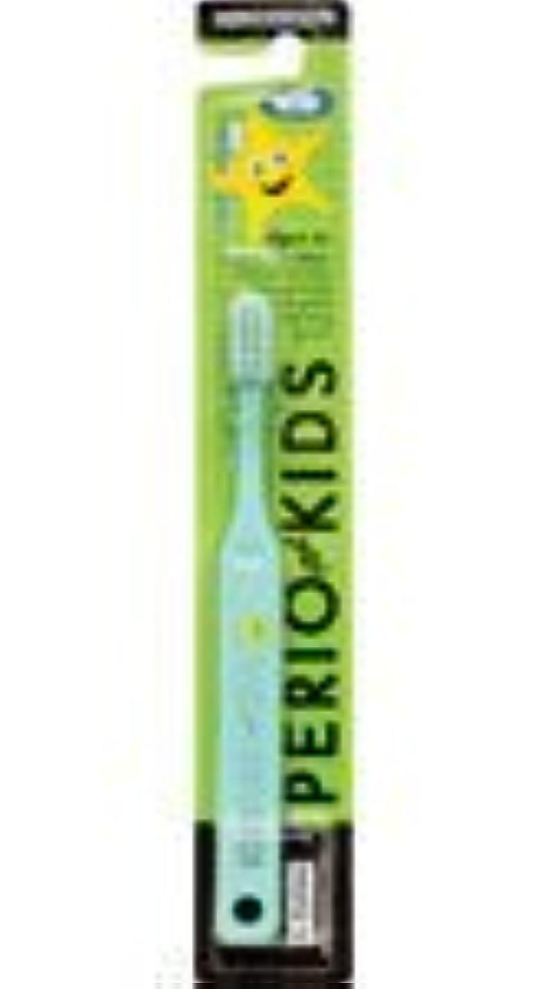 薬用レプリカ盗難Dr. Collins Perio for Kids Toothbrush, Green by Dr. Collins