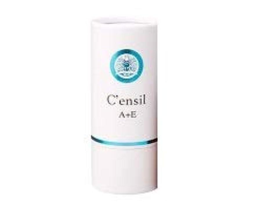 寸前ラダ軽量センシル美容液 C'ensil A+E (本体+C30 2ml×2本セット)