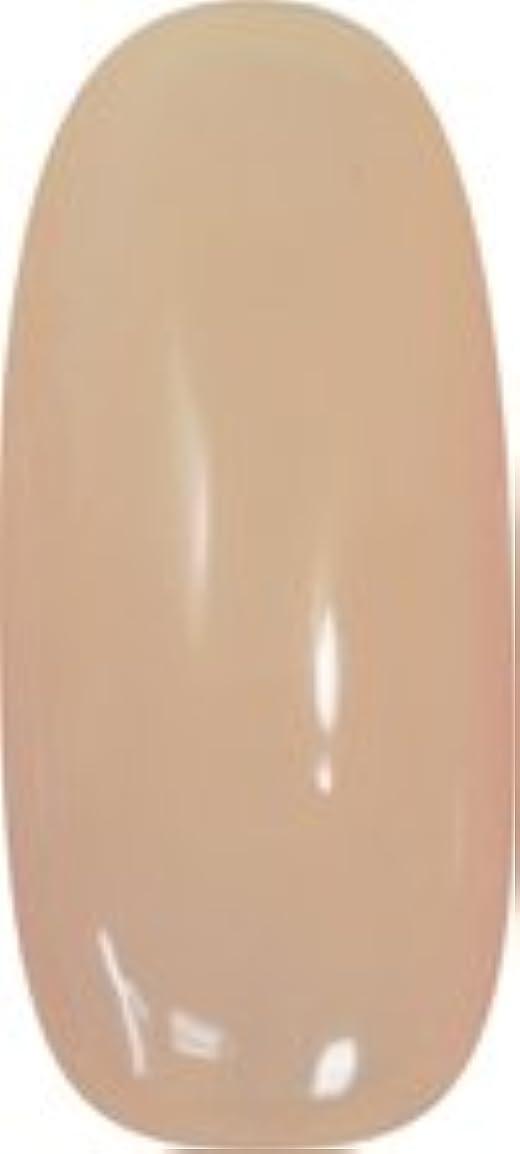 立証するのためにレンダー★para gel(パラジェル) アートカラージェル 4g<BR>M002 ナチュラルベージュ