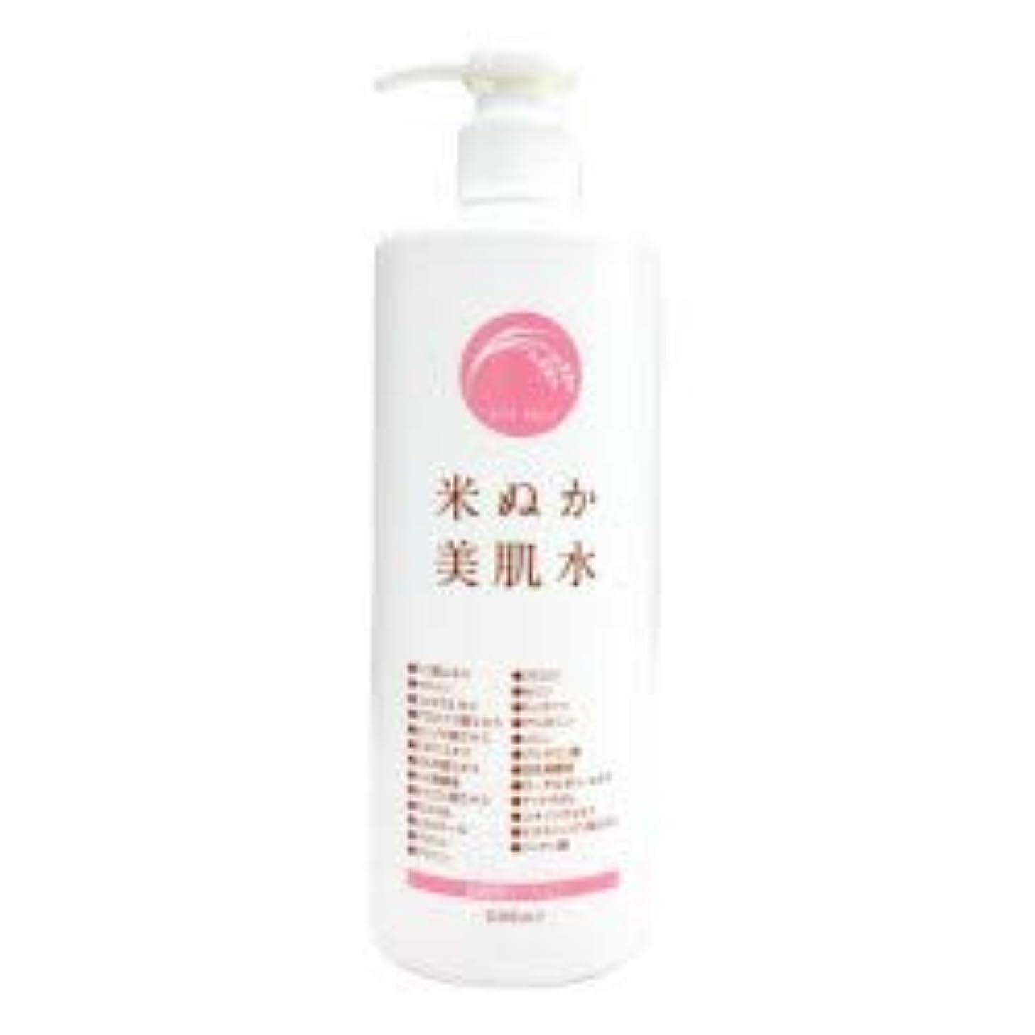 定期的なエキサイティングタワーコメヌカエキス コメ発酵液 配合 顔 ボディ用化粧水 米ぬか美肌水 500ml