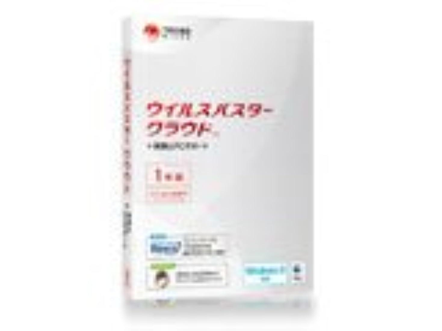 辛いサージクレタウイルスバスター クラウド ダウンロード1年版+保険&PCサポート 同時購入版