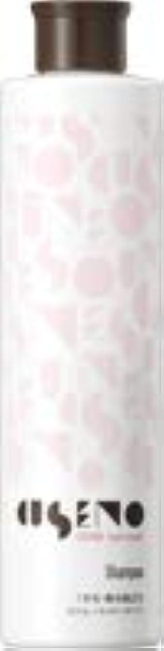 保育園延ばす毛布パシフィックプロダクツ クセノ シャンプー 300ml