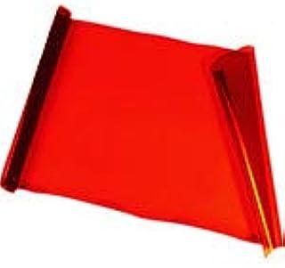 YAMAMOTO(山本光学) レーザー光用シールドカーテン 1m×0.5m YLC-2A
