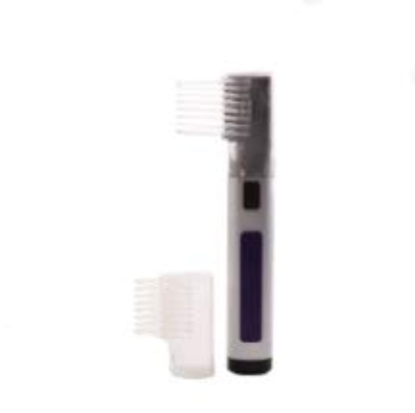 病気気になる確認してください通販大ヒット お得な2個セット セルフカット散髪 ヘアトリマー 簡単整髪