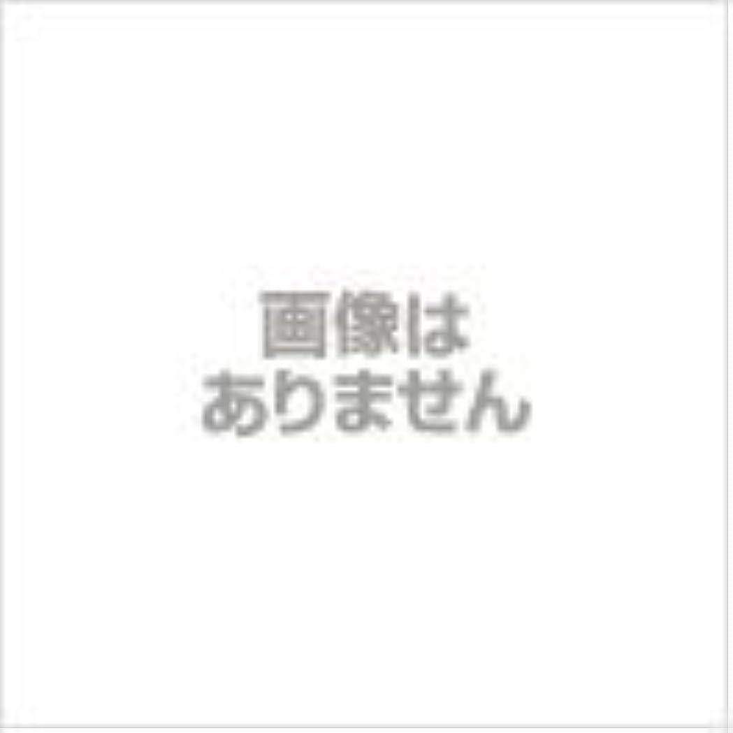 梨歯センチメンタルランコム UV エクスペール ニューロシールド 50 ニュアンスカラー SPF50/PA+++ 30ml