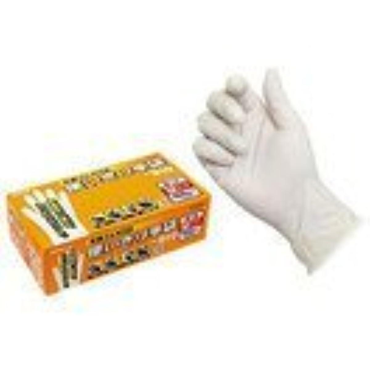 スラム街バッチ棚エステー 天然ゴム使いきり手袋(粉つき) 100枚入x12箱 NO.910 S