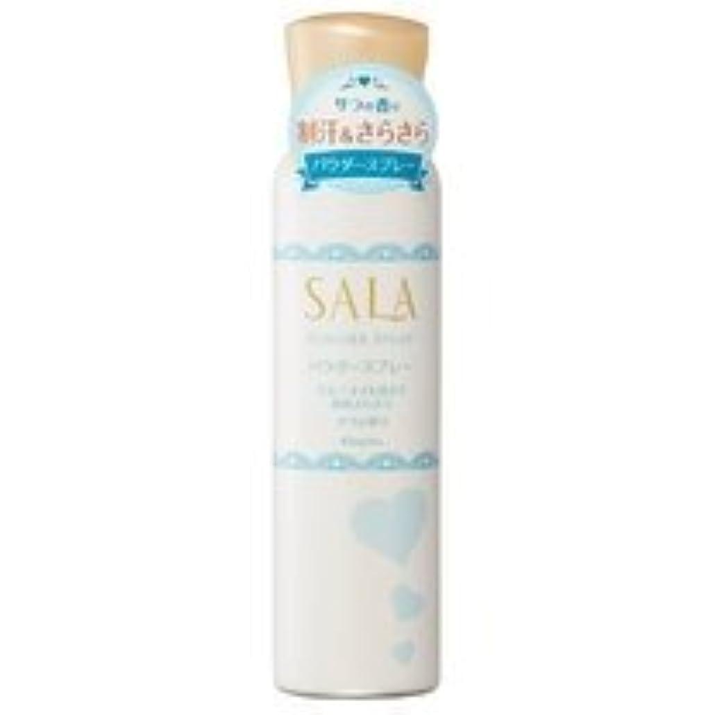 確認する選出するコインランドリー【カネボウ】SALA(サラ) パウダースプレーS サラの香り 90g (制汗剤)×2