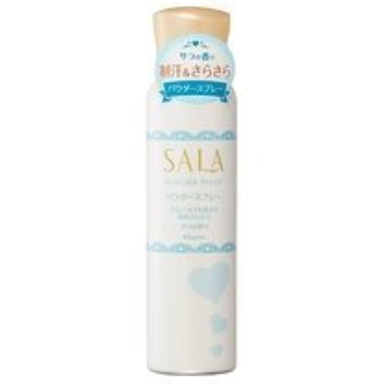 資格情報回復狂う【カネボウ】SALA(サラ) パウダースプレーS サラの香り 90g (制汗剤)×2
