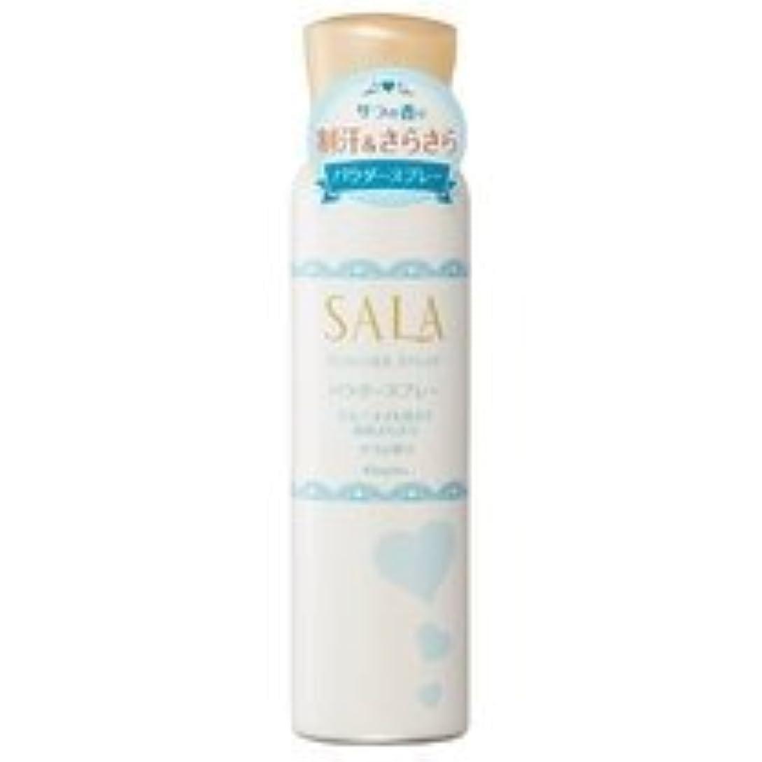 津波疑わしい侵入【カネボウ】SALA(サラ) パウダースプレーS サラの香り 90g (制汗剤)×2