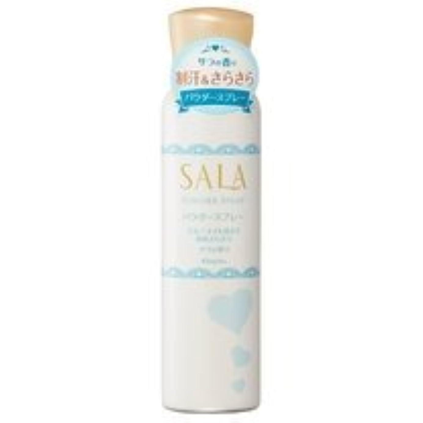挽く忘れっぽい断線【カネボウ】SALA(サラ) パウダースプレーS サラの香り 90g (制汗剤)×2
