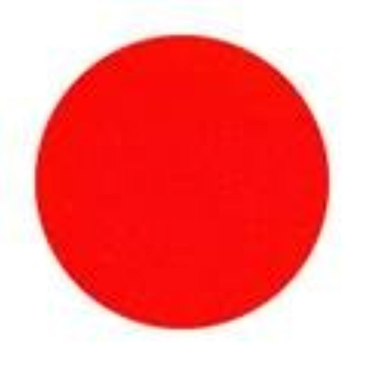 おもちゃ上陸リゾートJessica ジェレレーション カラー 15ml  225 コンフィデントコーラル