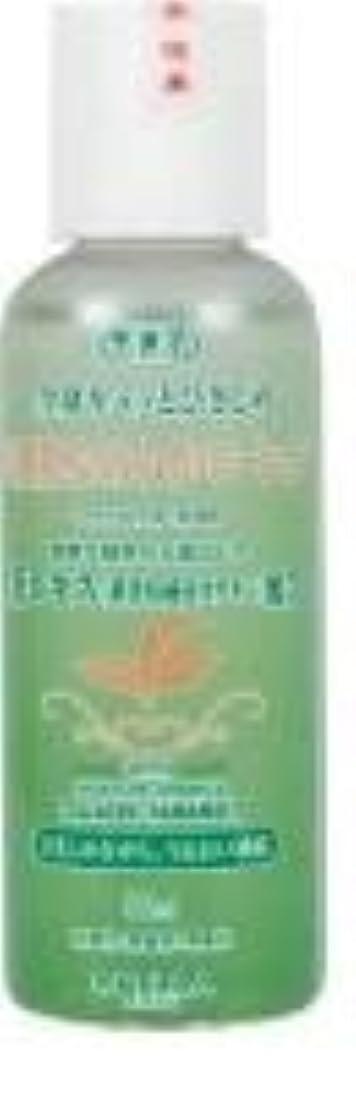 二層キウイ郵便物美麗肌 茶なめらかローション 60ml 【アウトレット】