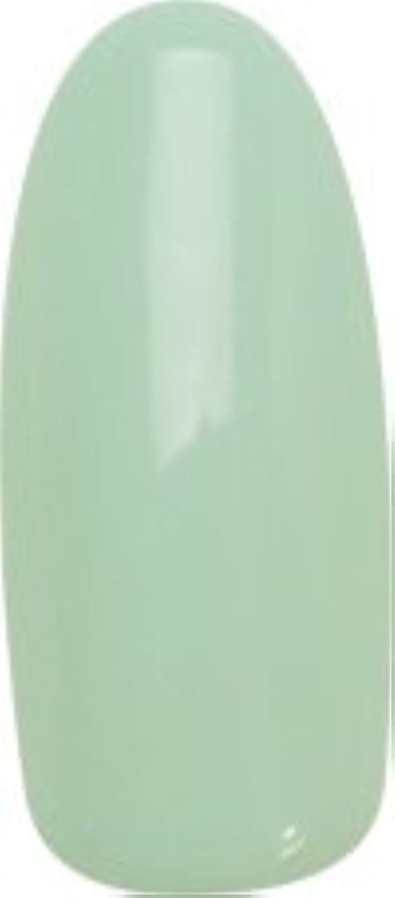 勝者ボット長方形★para gel(パラジェル) デザイナーズカラージェル 4g<BR>DL02 アイランドグリーン