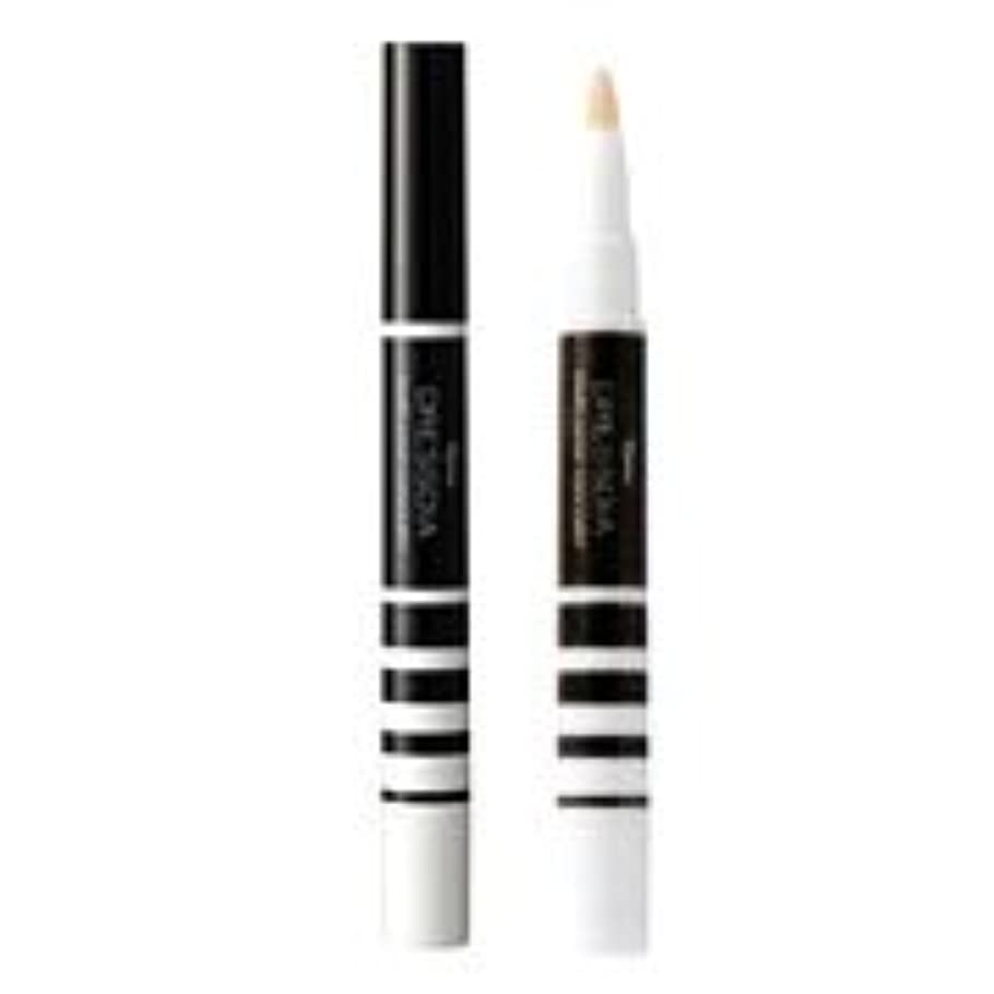 ラインナップハンカチレクリエーションナリス化粧品 ドレスディア マルチカバーコンシーラー 01 ライトベージュ