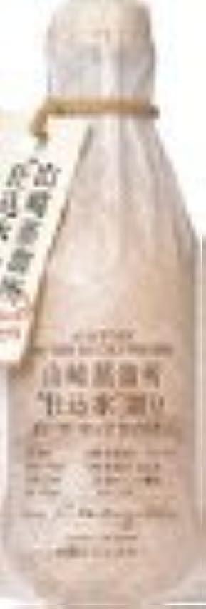 放棄絶対の洗練された山崎蒸溜所 仕込水割 オンザロック ウイスキー 12度 225ml (10本)