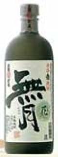 櫻の郷酒造 無月 麦 25度 720ml 1本