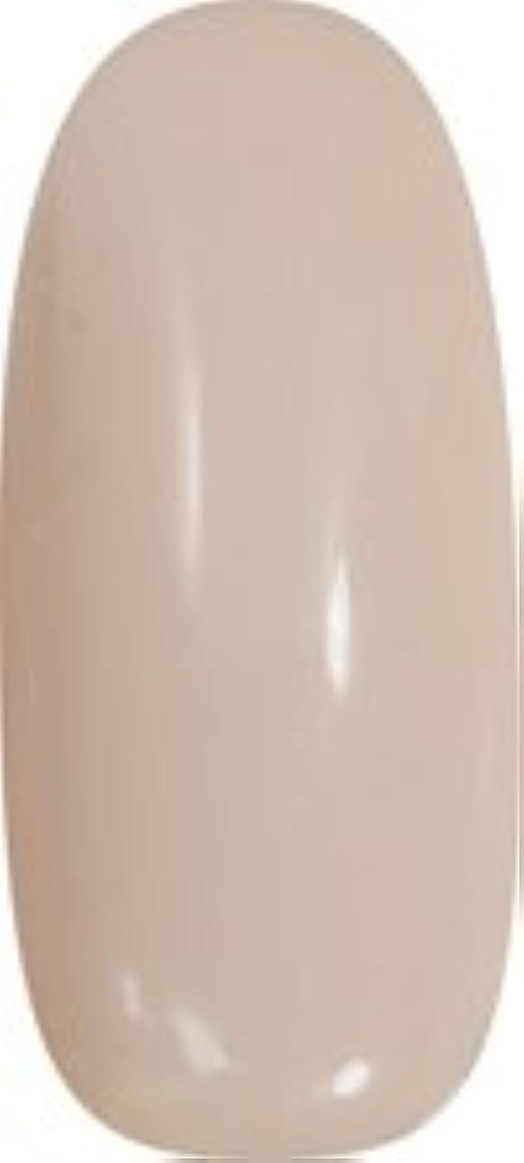 ジョージバーナード援助鍔★para gel(パラジェル) アートカラージェル 4g<BR>AP2 シルクベージュ
