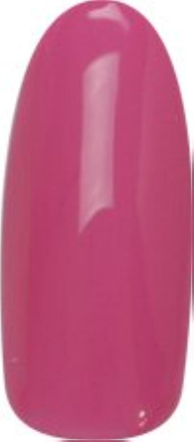 郵便サドル店員★para gel(パラジェル) デザイナーズカラージェル 4g<BR>DP01 プロポーズピンク