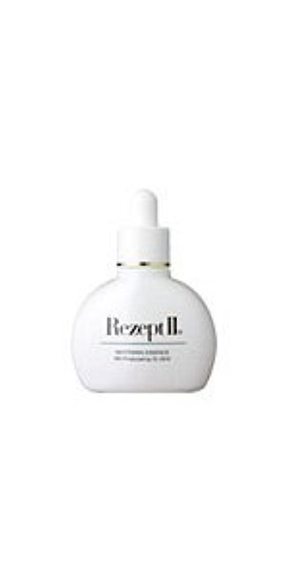 薄いですパワーセル予想するMD化粧品 ドクターズコスメ レセプト2 ブライトニングエッセンス(ホワイトエッセンス) 30ml