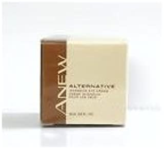 Avon Anew Alternative Intensive Age Treatment AM/PM, 1.7 fl oz. VERY HARD TO FIND. DISCONTINUED